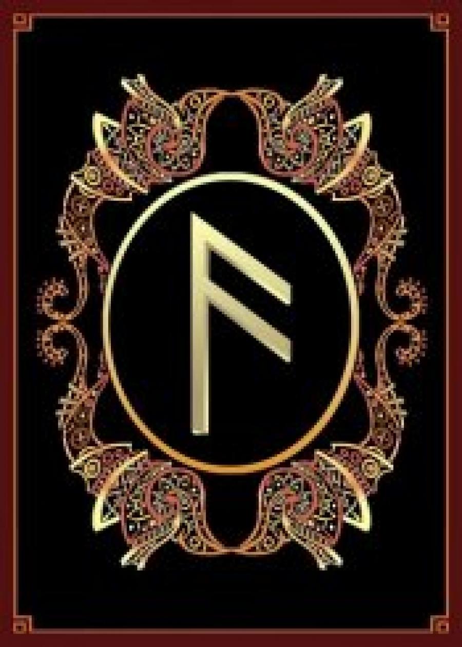 ansuz runes divinatoire et signification. Black Bedroom Furniture Sets. Home Design Ideas